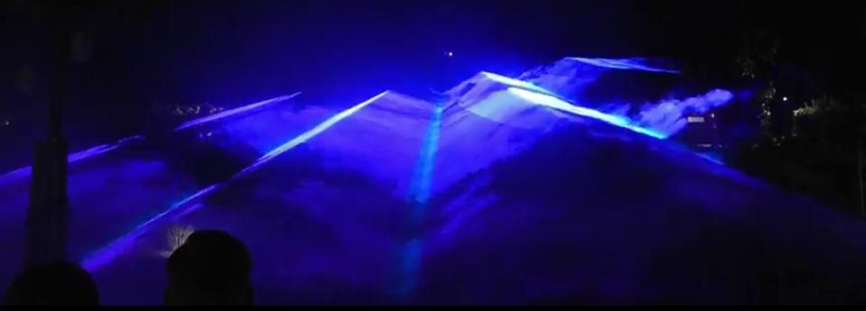 Lasershow / Raumshow